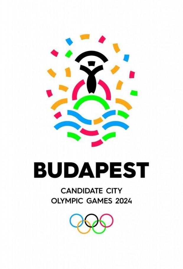 Budapest2024_logo-620x908.jpg